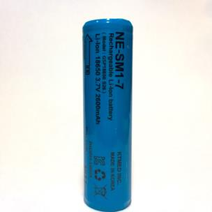 Lithium battery NEPLUS